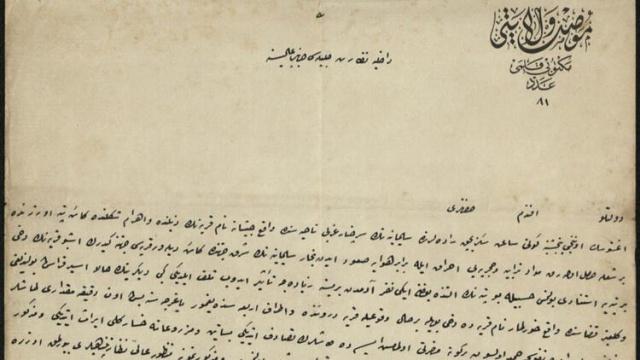 1888 yılında düşen gök taşı Osmanlı arşivlerinde keşfedildi!